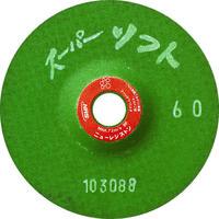 ニューレジストン NRS スーパーソフト 100×3×15 #60 SPS100360 1セット(25枚入) 359ー9086 (直送品)