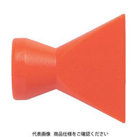 トラスコ中山(TRUSCO) クーラントライナー フレアノズル サイズ3/8 ノズル幅11/4 CL-3N09 1袋(10個) 230-4333 (直送品)