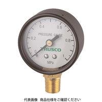 トラスコ中山(TRUSCO) 圧力計 表示板径Φ40 立型口径R1/8表示 TP-G40A 1個 258-8251 (直送品)