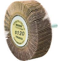 トラスコ中山 TRUSCO ミラクルフラップホイール 外径80X厚25X軸6 5個入 120# MR8025 172ー9934 (直送品)
