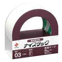 屋外掲示用両面テープ 幅50mm×5m