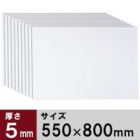 プラチナ万年筆 スチレンボード 縦550×横800×厚さ5mm ASBL2-5-9800