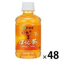 伊藤園 おーいお茶 絶品ほうじ茶 280ml 1セット(48本:24本入×2箱)