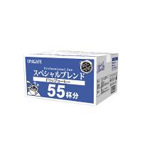 【ドリップコーヒー】ユニカフェ プロユースドリップ スペシャルブレンド 440g 1箱(55袋入)