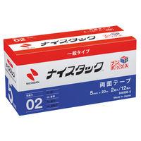 ニチバン ナイスタック(R) 紙両面テープ 幅5mm×20m NWBB-5 1箱(24巻:2巻入×12)