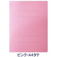 アスクル フラットファイル A4タテ ピンク エコノミータイプ 120冊