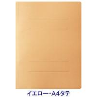 アスクル フラットファイル A4タテ イエロー エコノミータイプ 120冊