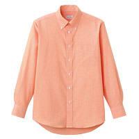 FACE MIX(フェイスミックス) 事務服 ユニセックス 小さいサイズ 長袖シャツ オレンジ SS FB4510U (直送品)