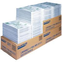 フジカラー工事用写真帳 A4スペア台紙 1箱(1000枚入)
