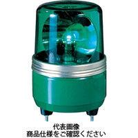パトライト(PATLITE) SKH-EA型 小型回転灯 Φ100 緑 SKH-12EA GN 1個 100-4611 (直送品)