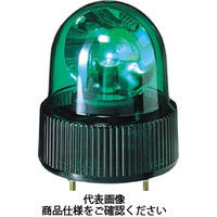 パトライト(PATLITE) SKH-A型 小型回転灯 Φ118 オールプラスチックタイプ 緑 SKH-110A GN 1個 100-4557 (直送品)