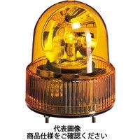 パトライト(PATLITE) SKH-A型 小型回転灯 Φ118 オールプラスチックタイプ 黄 SKH-110A Y 1個 100-4573 (直送品)
