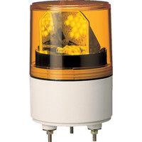 パトライト パトライト RLE型 LED超小型回転灯 Φ82 RLE100Y 1台 323ー9560 (直送品)