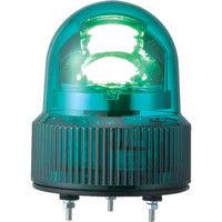 パトライト(PATLITE) SKHE型 LED回転灯 Φ118 オールプラスチックタイプ SKHE-100-G 1個 323-9985 (直送品)