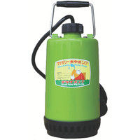 寺田ポンプ製作所 ファミリー水中ポンプ 60Hz SP-150B 1台 231-5831 (直送品)