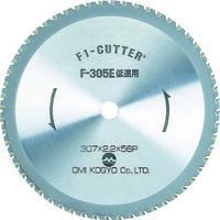 大見工業 大見 F1カッター スティール用 305mm F305T 1枚 123ー8931 (直送品)