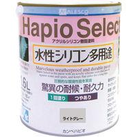 カンペハピオ ALESCO ハピオセレクト1.6L ライトグレーグレー 61606516 1個 320ー2321 (直送品)