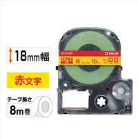 キングジム テプラ PROテープ 18mm カラーラベル 黄ラベル(赤文字) 1個 SC18YR