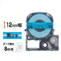 キングジム テプラ PROテープ 12mm カラーラベル パール 青ラベル(黒文字) 1個 SMP12B