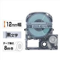 キングジム テプラ PROテープ 12mm カラーラベル メタリック 銀ラベル(黒文字) 1個 SM12X