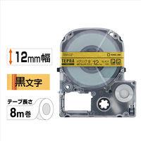 キングジム テプラ PROテープ 12mm カラーラベル メタリック金(黒文字) 1個  SM12Z