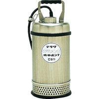 寺田ポンプ製作所 ステンレス水中ポンプ(SUS304) 60Hz CS-750 60HZ 1台 227-3535 (直送品)