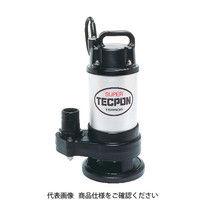 寺田ポンプ製作所 水中スーパーテクポン 非自動 60Hz CX-400T 60HZ 1台 227-4078 (直送品)
