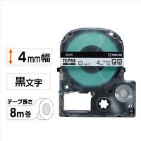 テプラPROテープ 白 黒文字 4mm