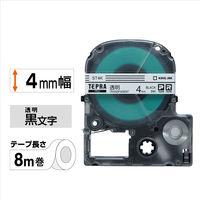テプラPROテープ 透明 黒文字 4mm