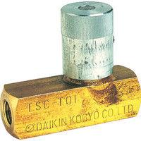 ダイキン工業(DAIKIN) 小形絞り弁ネジ接続形 TSC-T01 1個 102-0404 (直送品)