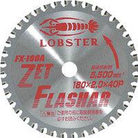 ロブテックス(LOBTEX) ゼットフラッシャー 80mm FX80A 1枚 296-2004 (直送品)