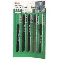 河部精密工業 KSK ジグソーブレードボッシュ型5本 K5050 1セット(5枚:5枚入×1パック) 302ー6540 (直送品)