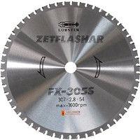 ロブテックス(LOBTEX) ゼットフラッシャー 長寿名タイプ 307mm FX-305S 1枚 123-7802 (直送品)