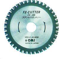 大見工業 大見 FZカッター ステンレス用 105mm FZ105 1枚 123ー8990 (直送品)