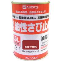 カンペハピオ(Kanpe Hapio) ALESCO ALESCO 速乾錆止めペイント 0.5L あかさび色 NO108-05 219-4643 (直送品)