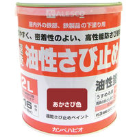 カンペハピオ(Kanpe Hapio) ALESCO 速乾錆止めペイント 2.0L あかさび色 NO108-2 1缶 219-4651 (直送品)