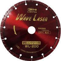 ロブテックス(LOBTEX) ダイヤモンドホイール ウェブレーザー(乾式) 203mm WL200 1枚 213-3628 (直送品)