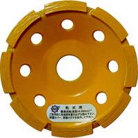 三京ダイヤモンド工業 三京 ドライカップ 研削用 100X20.0 DC4M 1個 175ー8004 (直送品)