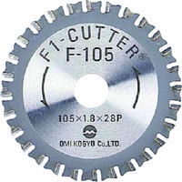 大見工業 大見 F1カッター スティール用 105mm F105 1枚 123ー8892 (直送品)