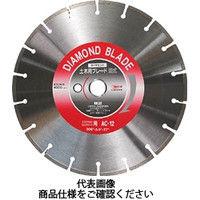 ロブテックス(LOBTEX) ダイヤモンド土木用ブレード 16インチ AC16 1枚 124-0005 (直送品)
