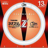 東芝ライテック 高周波点灯専用形蛍光ランプネオスリムZ FHC13EL-Z 1箱(5個入) (取寄品)