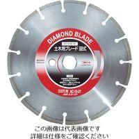 ロブテックス エビ ダイヤモンド土木用ブレード 10インチ 22パイ AC1022 1枚 123ー9970 (直送品)