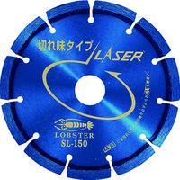 ロブテックス(LOBTEX) エビ ダイヤモンドカッター レーザー(乾式) 152mm SL150 1個 123-9341(直送品)