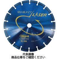 ロブテックス(LOBTEX) ダイヤモンドホイール レーザー(乾式) 304mm 穴径25.4mm SL30525.4 1枚 123-9431 (直送品)