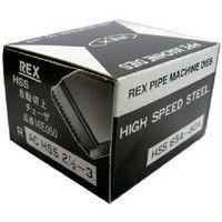 レッキス工業 REX 自動切上チェザー ACHSS65Aー80A ACHSS65A80A 1セット 122ー8331 (直送品)