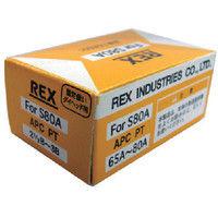 レッキス工業(REX) 固定倣い式自動切上チェザー APC65A-80A APC65A-80A 1台 223-2910 (直送品)