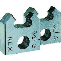 レッキス工業(REX) 2RG用チェザー 8A 2RGK-8A 1組 122-8056 (直送品)