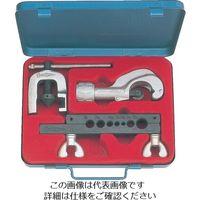 スーパーツール チュービングツールセット(スタンダードタイプ) TSC457M 1セット 178ー1189 (直送品)