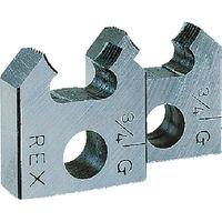 レッキス工業 REX 2RG用チェザー 25A 2RGK25A 1組 122ー8099 (直送品)