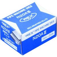 レッキス工業 REX 自動切上チェザー N20AC15Aー20A ACN15A20A 1セット 122ー8188 (直送品)